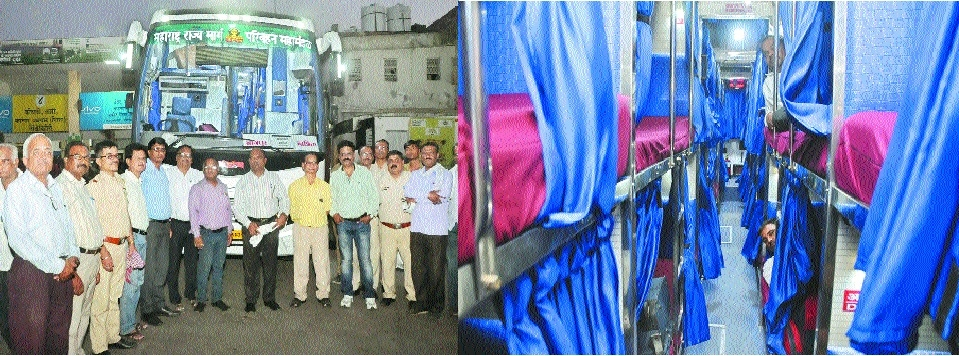 MSRTC introduces AC sleeper bus service from Nagpur to Nashik
