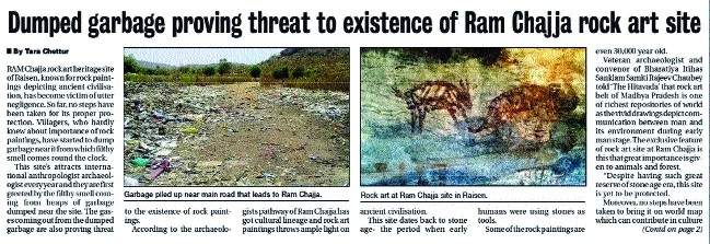 Cleanliness to be maintained near Ram Chajja rock art site