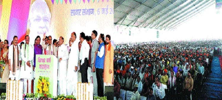 National Commission for Backward Class on cards: CM