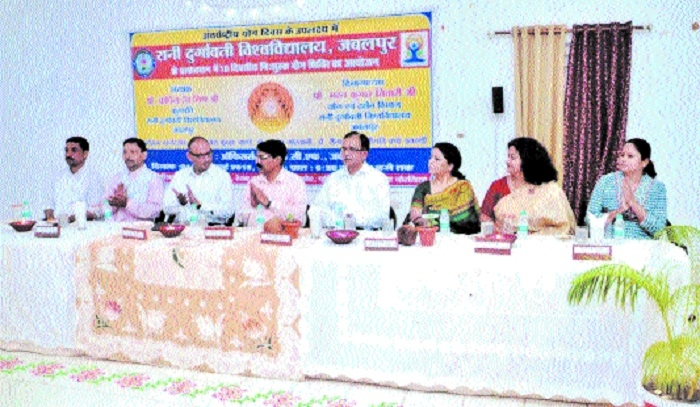 10-day free yoga camp inaugurated at GCF