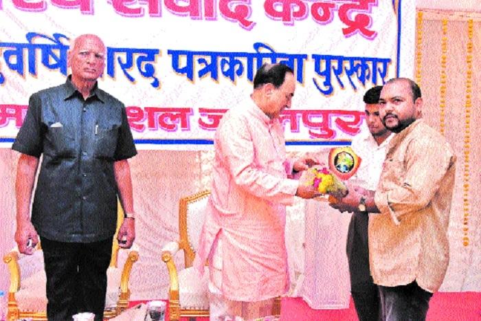 Ashish Rajput of 'The Hitavada' bags Devrishi Narad Patrakarita Puraskar