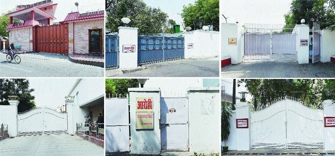 SC strikes down UP's law allowing ex-CMs to retain Govt bungalows