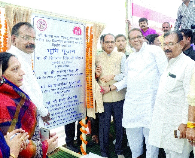 Free treatment facility to poor: CM