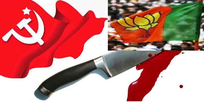 CPI(M), BJP workers killed in political violence