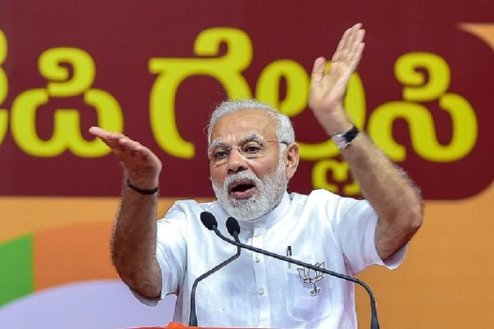 Cong will be uprooted in Karnataka polls: Modi