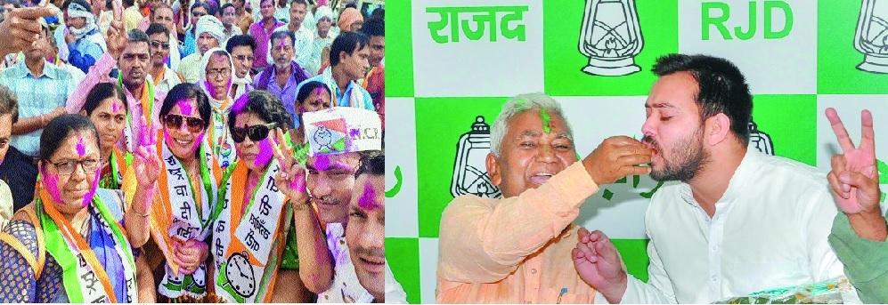 BJP retains Palghar, NCP wins Bhandara-Gondia