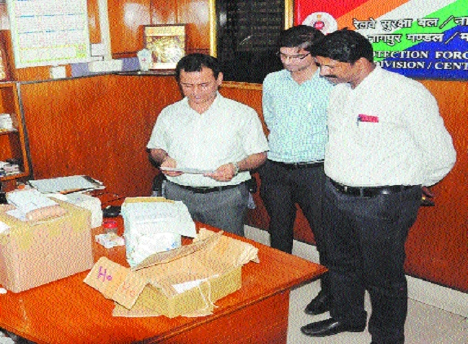 'Smuggled' ornaments worth Rs 20 lakh seized from Duronto Express' parcel van