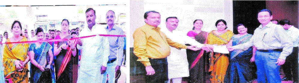 Mayor inaugurates new office of PAY cell