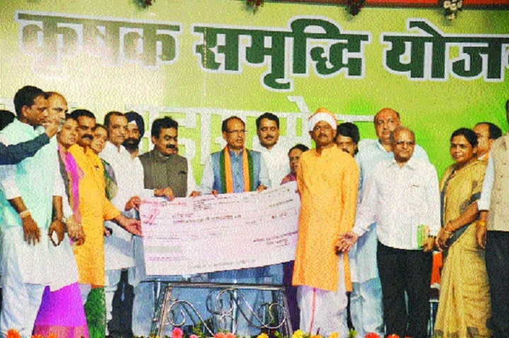 MP CM online transfers Rs 2,245 cr into accounts of over 10 lakh farmers