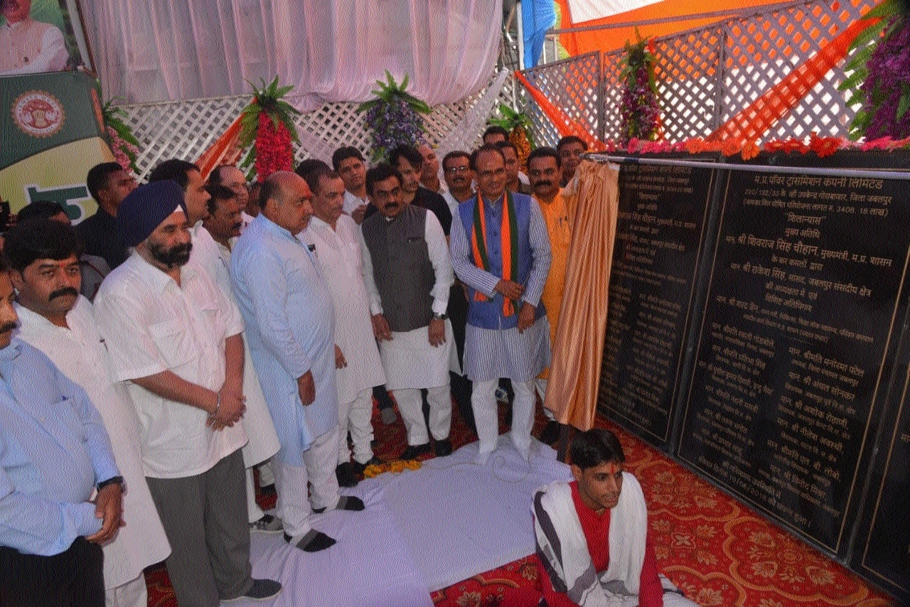 CM performs bhoomipujan of devpt works worth Rs 394 cr