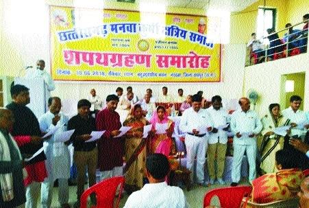 Office-bearers of CMKKS administered oath
