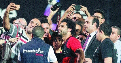 Egypt fans pin hopes on injured Salah