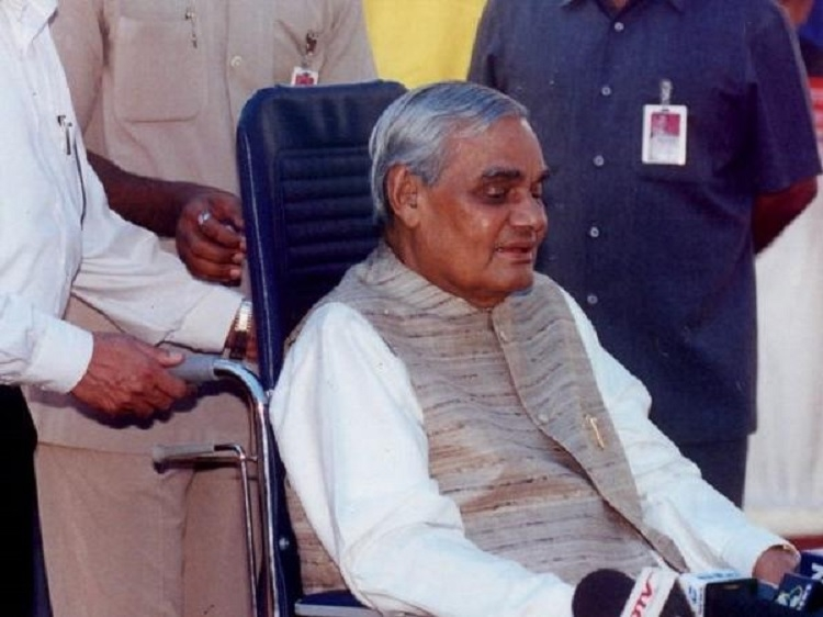 Vajpayee hospitalised, condition stable