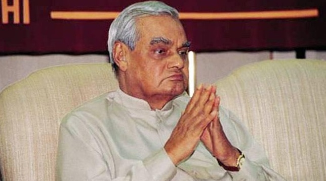 Vajpayee's condition stable: AIIMS report
