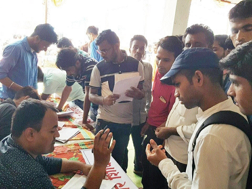 191 youths get employment at job fair of private companies organised in Dongarmali