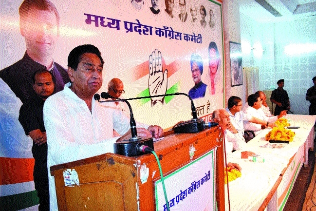 No other political party faced big challenges like Congress: Kamal Nath