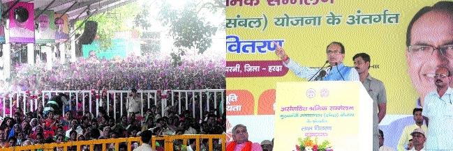 Rs 5 lakh insurance cover to poor under Ayushman Bharat Yojana: Chouhan