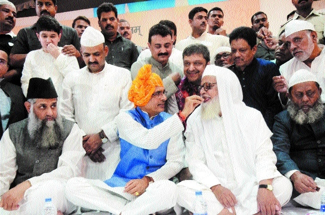 Roza Iftar organised at CM's House