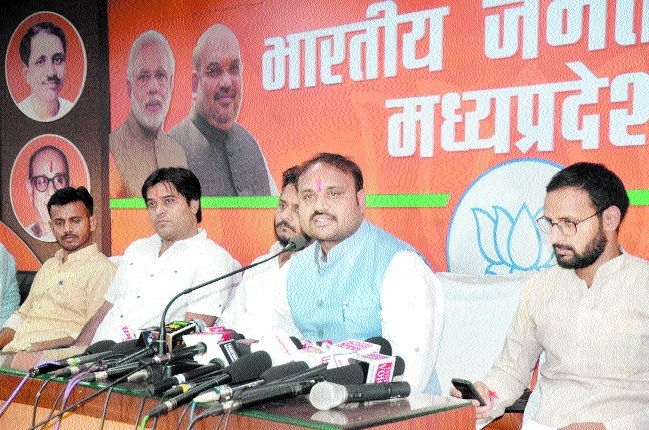 Sponsored protests taking place against BJP: Abhilash
