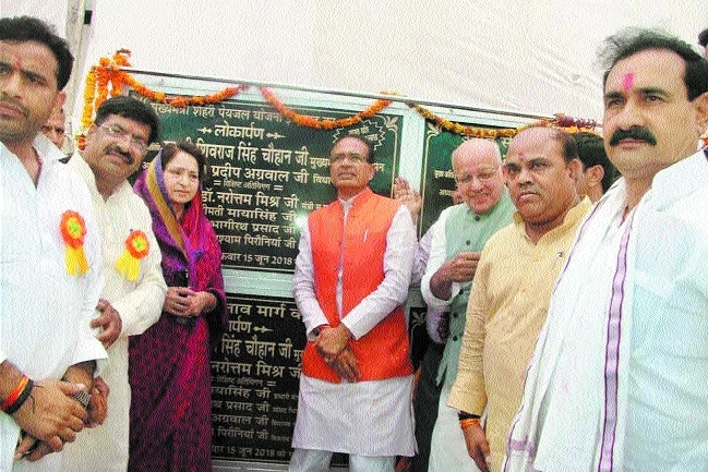 Rules, laws will not obstruct welfare of villages, poor farmers: CM