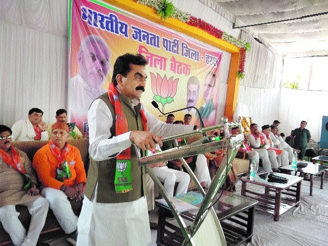 Victory will be ensured with over 200 seats in polls, says Rakesh Singh