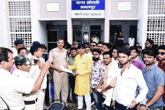 Congress workers stage gherao at Omti Police Station over rising crime