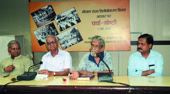 Discussion, symposium on Bhopal State Merger Day held