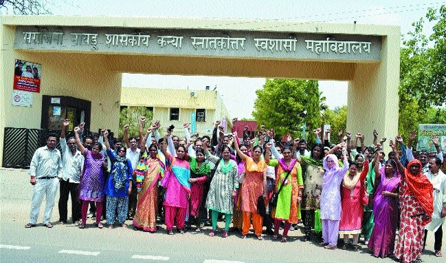 Employees stage protest at Nutan College