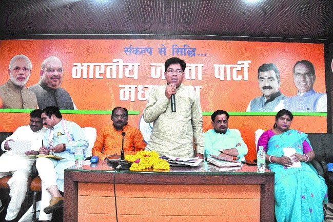 BJP did countless works for SC people, says Minister Arya