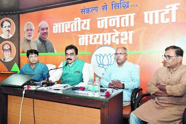Rakesh Singh asks social media team to be aggressive against Oppn