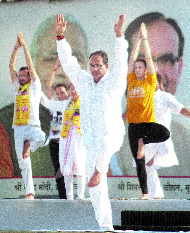 Yoga is a remarkable scientific system: Shivraj Singh Chouhan