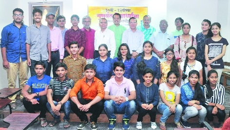 Nagpur Nagarik Bank felicitates students