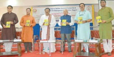 India was Vishwa Guru because of eternal knowledge: Dr Chande