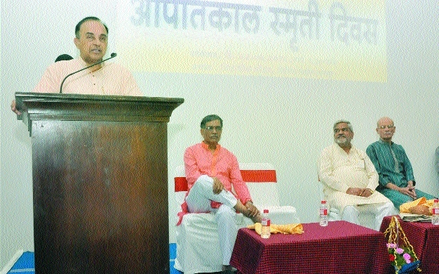 Let us vow to build this nation as 'Hindusthan', urges Swamy