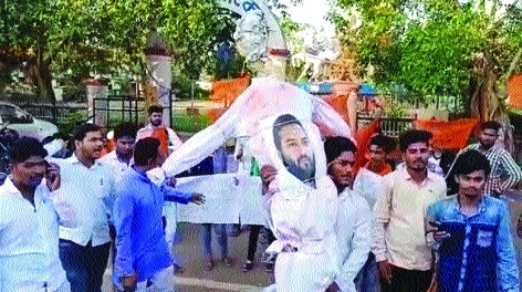 ABVP burns effigy of NSUI National President Firoz Khan