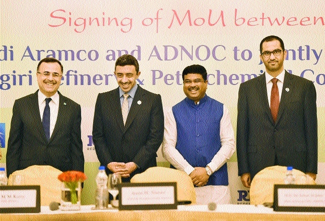 ADNOC joins Saudi Aramco to take stake in $44 bn Ratnagiri refinery