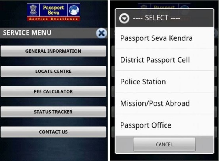 Now, apply for passport on mobile from anywhere