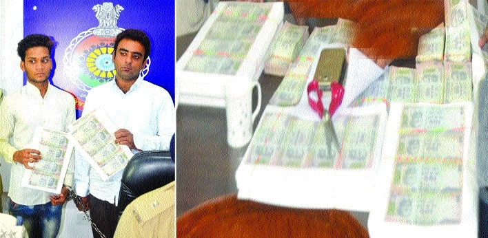 2 held with fake currency of Rs 4 lakh in Bhilai