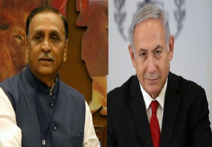 Gujarat CM meets Israeli PM