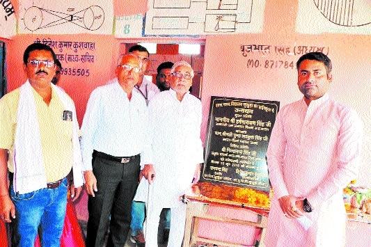 Minister Harsh Singh inaugurates upgraded school at Khukuda