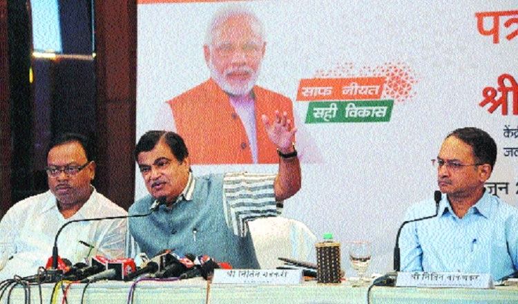 Modi Govt working on war-footing to solve agrarian crisis: Gadkari