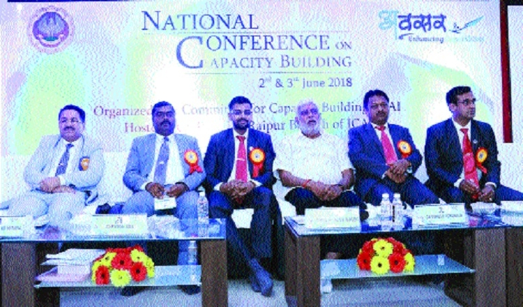 National Conference on Capacity Building inaugurated