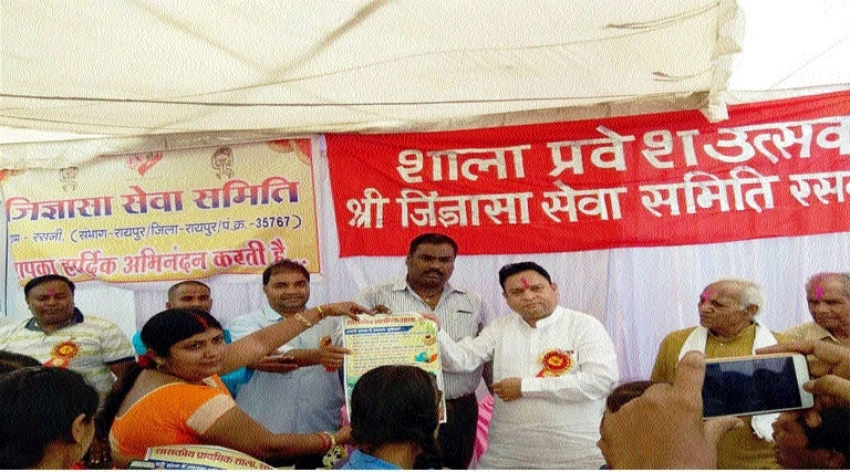 'Shaala Pravesh Utsav' organised at various schools in Arang block