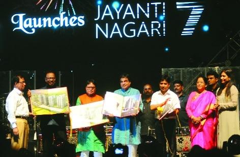 Gadkari launches Jayanti Nagari 7 residential township
