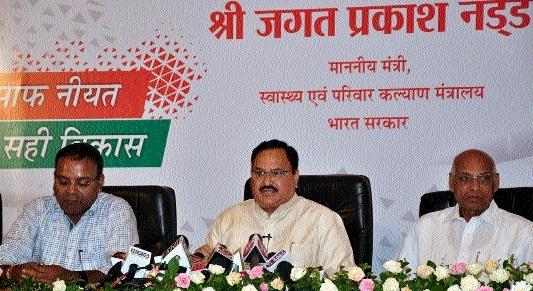 India is transforming like never before: JP Nadda
