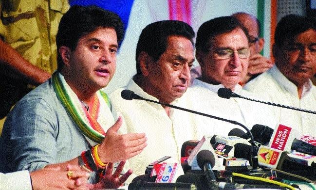 Jyotiraditya Scindia challenges CM for debate on development