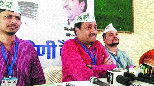 AAP to release first list of candidates for Assembly elections on June 25