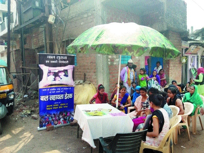 Child Help Desk started at Dhobhi Ghat slum area to redress cases of child abuse