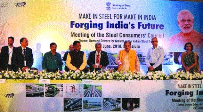 Steel Ministry organises National Steel Consumers' Council meet in Bengaluru