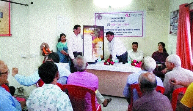 Senior Citizens Helpline launched